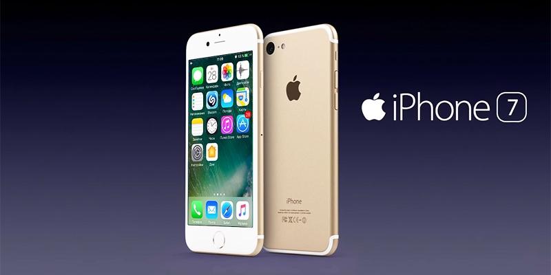 Каким может быть iPhone 7>