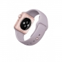 Apple Watch Sport 38mm Rose Gold Aluminum Case with Lavender Sport Band (MLCH2)
