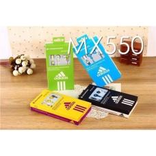 Hands free Adidas MX-550