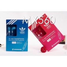 Hands free Adidas MX-560